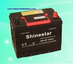 12v 50AH Sealed Maintenance Free korean car battery