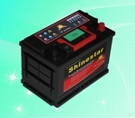 12v 50AH Sealed Maintenance Free panasonic car battery