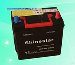 12V 50AH SMF Car Batteries