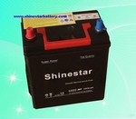 12V 35AH DIN standard Sealed Maintenance free Auto Battery
