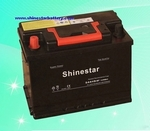 12V 44AH DIN standards Sealed-Maintenance free Battery