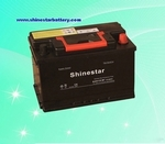 12V 45AH DIN standards Sealed-Maintenance free Auto Battery