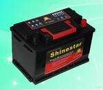 12V 63AH DIN standards Sealed Maintenance Free Car Batteries