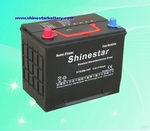 12V 70AH DIN standards Sealed Maintenance Free japan car battery