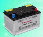 DIN66 12v 66AH Dry Charged Auto Battery