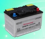 DIN75 Dry Charged Car Battery